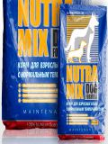Nutra Mix (Нутра Микс) Dog Maintenance - 18,14 кг.