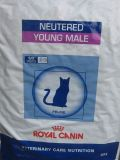 Royal Canin (Роял Канин) Young male s/o - 10кг.