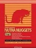 Nutra Nuggets Hairball Formula Cat - 18 кг