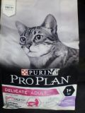 Purina (Пурина) Pro Plan (Проплан) Adult Delicate Turkey - 1,5 кг.
