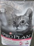 Purina (Пурина) Pro Plan (Проплан) Adult Delicate Turkey - 10 кг.