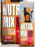 Nutra Mix (Нутра Микс) Professional - 7,5 кг.