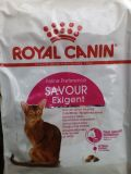 Royal Canin (Роял Канин) Exigent SAVOUR - 10 кг.