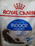 Royal Canin (Роял Канин) Indoor Longhair - 2 кг.