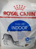 Royal Canin (Роял Канин) Indoor 27 - 4кг.